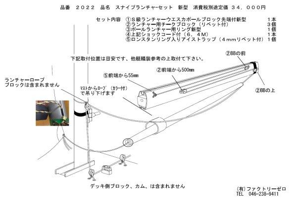 画像1: ポールランチャー素管 (1)